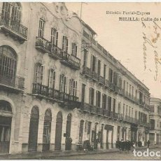 Postales: POSTAL MELILLA CALLE DE CANALEJAS ED. POSTAL EXPRES FOTOTIPIA HAUSER MENET. Lote 156173166
