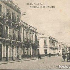 Postales: POSTAL MELILLA CALLE DE CHACEL ED. POSTAL EXPRES FOTOTIPIA HAUSER MENET. Lote 156173694