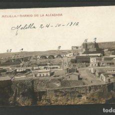 Postales: MELILLA-BARRIO DE LA ALCAZABA-FOTOGRAFICA-POSTAL ANTIGUA-(57.954). Lote 157052642