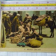Postales: POSTAL DE MELILLA. AÑOS 10 30. EL ZOCO MORO. 15 LA PAPELERA AFRICANA. 2184. Lote 159012702