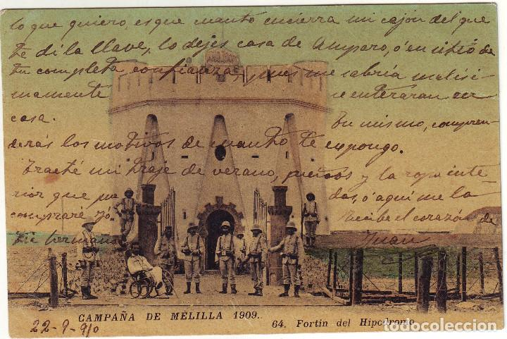 PE-635 MELILLA FORTIN DEL HIPÓDROMO (Postales - España - Melilla Antigua (hasta 1939))