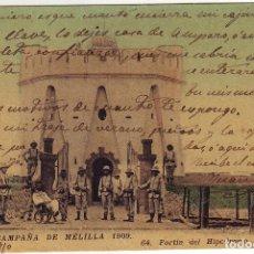 Postales: PE-635 MELILLA FORTIN DEL HIPÓDROMO. Lote 159938190