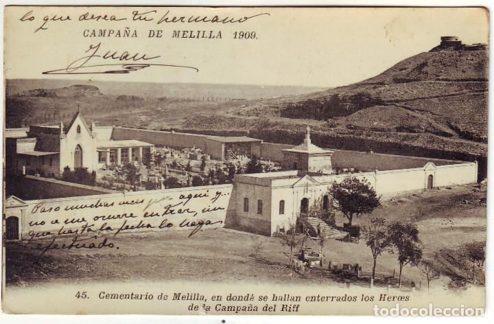 PE-636 MELILLA CEMENTERIO DE MELILLA (Postales - España - Melilla Antigua (hasta 1939))