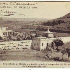 Postales: PE-636 MELILLA CEMENTERIO DE MELILLA. Lote 159938486