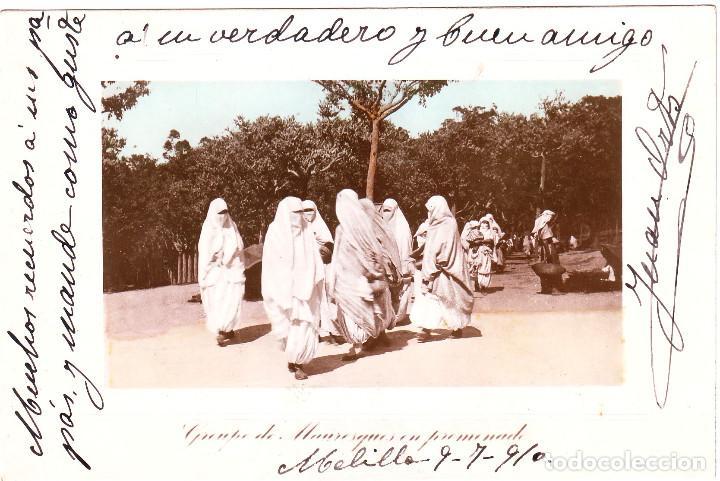 PE-637 MELILLA GRUPO DE MUJERES PASEANDO (Postales - España - Melilla Antigua (hasta 1939))