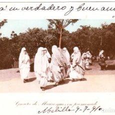 Postales: PE-637 MELILLA GRUPO DE MUJERES PASEANDO. Lote 159938810
