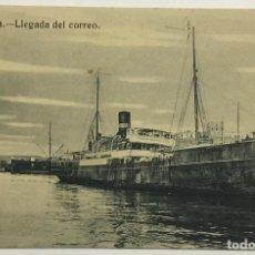 Postales: MELILLA. LLEGADA DEL CORREO. (ED. EXCLUSIVA CABRERA). Lote 160337082