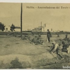 Postales: MELILLA. AMETRALLADORAS DEL TERCIO DE NADOR. (ED. EXCLUSIVA CABRERA). Lote 160337262