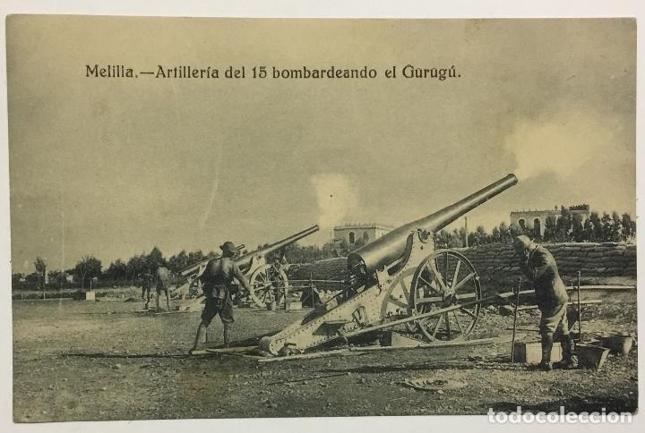 MELILLA. ARTILLERIA DEL 15 BOMBARDEANDO EL GURUGÚ. (ED. EXCLUSIVA CABRERA) (Postales - España - Melilla Antigua (hasta 1939))