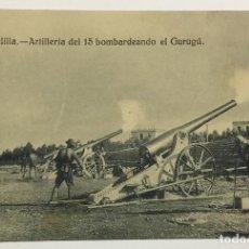 Postales: MELILLA. ARTILLERIA DEL 15 BOMBARDEANDO EL GURUGÚ. (ED. EXCLUSIVA CABRERA). Lote 160337986