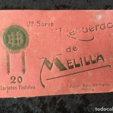 Postales: 20 TARJETAS POSTALES - RECUERDO DE MELILLA - IIª SERIE - BOIX HERMANOS. Lote 160690794