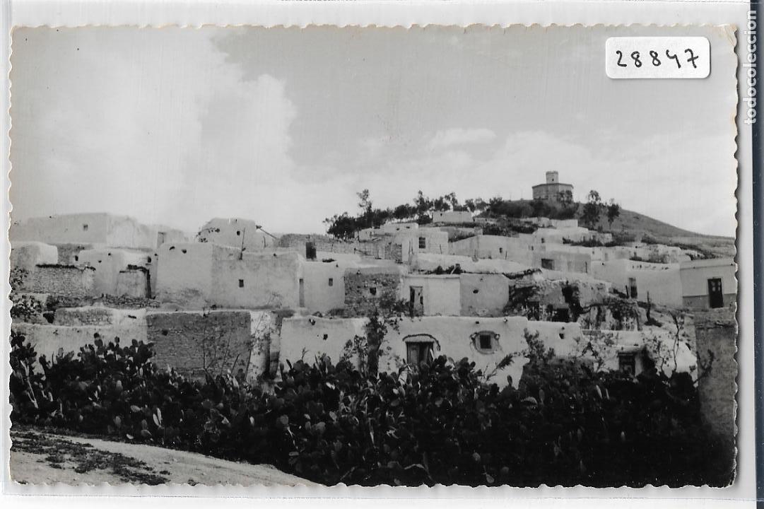MELILLA - BARRIO MORO DE REINA REGENTE - P28847 (Postales - España - Melilla Moderna (desde 1940))