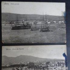 Postales: LOTE DE 2 POSTALES ANTIGUAS DE MELILLA, VER FOTOS. Lote 165498150