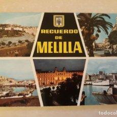 Postales: MELILLA . Lote 166114538