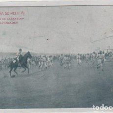 Postales: Nº 2 CAMPAÑA DE MELILLA CAZADORES DE BARBASTRO A LAS AVANZADAS . THOMAS FOTOGRAFÍA ABC. Lote 166148910