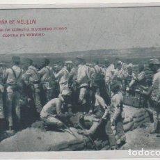 Postales: Nº 5 CAMPAÑA DE MELILLA CAZADORES DE LLERENA HACIENDO FUEGO CONTRA EL ENEMIGO. . Lote 166149634