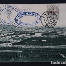 Postales: POSTAL MELILLA VISTA PANORAMICA NO 1 . COLECCION HISPANO - MARROQUI CA AÑO 1905. Lote 167155456