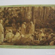 Postales: MELILLA-SELLO TAMPON COMANDANCIA GENERAL DE MELILLA-VER FOTOS-(60.432). Lote 168201216