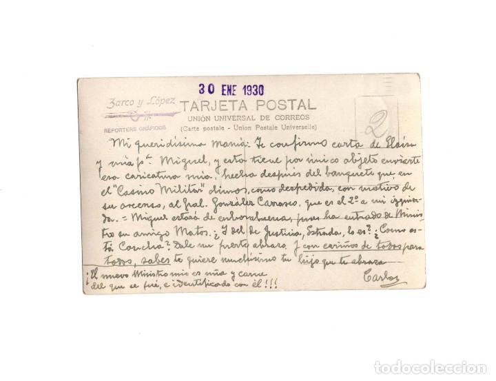 Postales: MELILLA.- GRAN CASINO MILITAR. BANQUETE ASCENSO GENERAL CARRASCO.1930. POSTAL FOTOGRÁFICA. - Foto 2 - 171225439