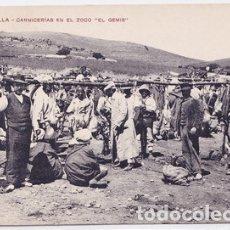 Postales: MELILLA - CARNICERIAS EN EL ZOCO EL GEMIS. Lote 175162264