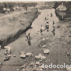 Postales: MELILLA - RIO DE ORO - SOLDADOS LAVANDO SUS ROPAS. Lote 175162290