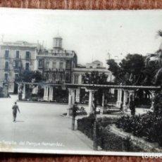 Postales: MELILLA - PARQUE HERNANDEZ - EDICION BOIX HERMANOS. Lote 176069120