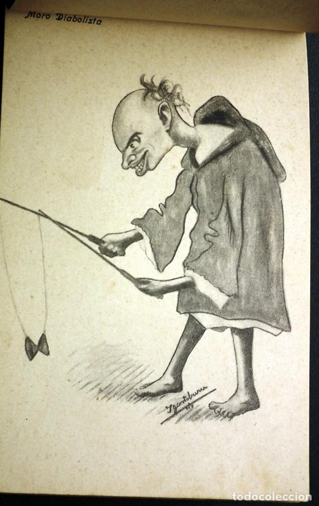 Postales: POSTALES DE MELILLA - CARICATURAS MORAS (1ª SERIE) + RECUERDO DE MELILLA (1ª SERIE). HERMANOS BOIX - Foto 16 - 176849699