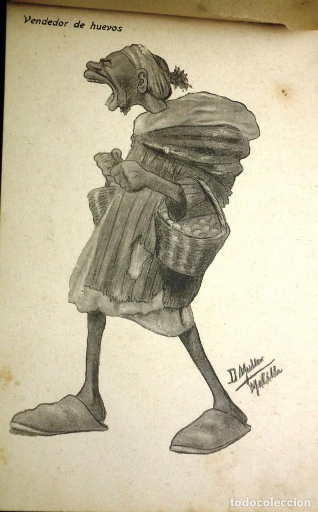 Postales: POSTALES DE MELILLA - CARICATURAS MORAS (1ª SERIE) + RECUERDO DE MELILLA (1ª SERIE). HERMANOS BOIX - Foto 18 - 176849699