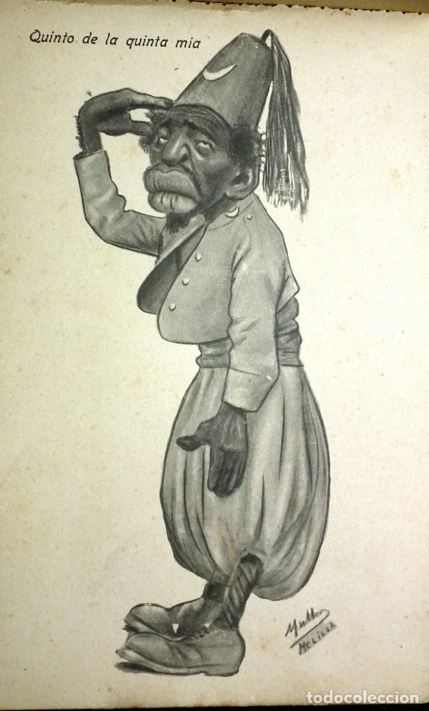 Postales: POSTALES DE MELILLA - CARICATURAS MORAS (1ª SERIE) + RECUERDO DE MELILLA (1ª SERIE). HERMANOS BOIX - Foto 19 - 176849699