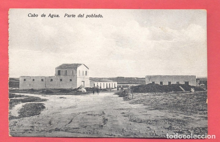 MELILLA . CABO DE AGUA. PARTE DEL POBLADO, S/C, VER FOTOS (Postales - España - Melilla Antigua (hasta 1939))