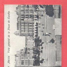 Postales: MELILLA . 15- VISTA GENERAL DE LA PLAZA DE ESPAÑA POSTAL DOBLE, S/C, VER FOTOS. Lote 177175042