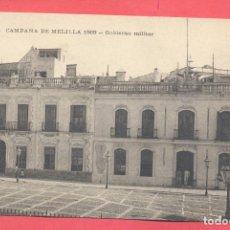 Postales: MELILLA . 2 CAMPAÑA DE MELILLA 1909 - GOBIERNO MILITAR , CIRCULADA 1909 VER FOTOS. Lote 177203805