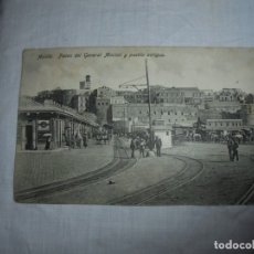 Cartes Postales: MELILLA PASEO DEL GENERAL MACIAS Y PUEBLO ANTIGUO,CIRCULADA 1940. Lote 177591985