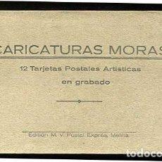 Postales: BLOC COMPLETO CARICATURAS MORAS 12 POSTALES. ED. M.V. MELILLA. Lote 177952194