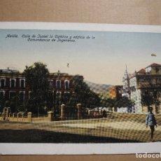 Postales: MELILLA. CALLE DE ISABEL LA CATÓLICA Y EDIFICIO DE LA COMANDANCIA DE INGENIEROS. ED. BIOX. NUEVA. Lote 178055193