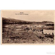 Postales: MELILLA.- VISTA DEL POBLADO DE SEGANGAN.. Lote 178266960