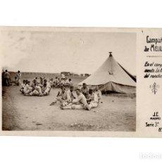 Postales: CAMPAÑA DE MELILLA.- EN EL CAMPAMENTO. LA HORA DEL RANCHO. POSTAL FOTOGRÁFICA.. Lote 178562456