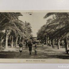 Postales: MELILLA-DETALLE DEL PARQUE-ROISIN-VER REVERSO-(62.944). Lote 178975206