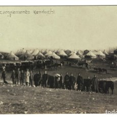 Postales: MELILLA - POSTAL FOTOGRÁFICA – CAMPAMENTO KANDUCHI (KANDUSSI) 1920 APROX. (SIN CIRCULAR). Lote 181827947