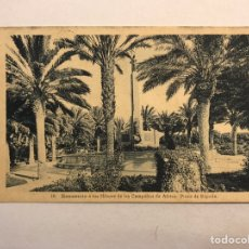 Postales: MELILLA. POSTAL NO.10, MONUMENTO A LOS HÉROES DE LAS CAMPAÑAS DE AFRICA. PLAZA DE ESPAÑA.. Lote 182803003