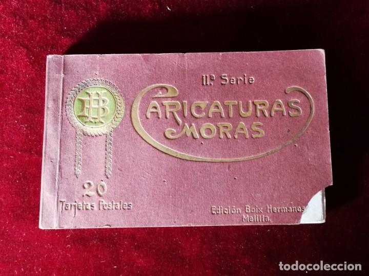 11ª SERIE POSTALES CARICATURA MORAS BOIX HERMANOS MELILLA 20 POSTALES FALTAN 5 AÑOS 20 (Postales - España - Melilla Antigua (hasta 1939))