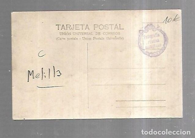 Postales: TARJETA POSTAL. MELILLA. CAMPAMENTO TARGUIST. FOTOGRAFIA ARTISTICA ALHUCEMAS - Foto 2 - 184922831