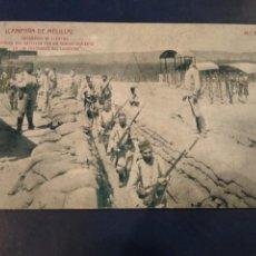 Postales: CAMPAÑA DE MELILLA. CAZADORES DE LLERENA, MARCHA DEL BATALLÓN EN LAS POSICIONES ... N° 8 THOMAS ABC. Lote 185997266