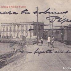 Postales: MELILLA - ESTACION MELILLA-PUERTO. Lote 186813311