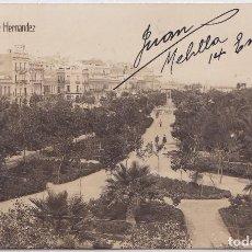 Postales: MELILLA - PARQUE HERNANDEZ. Lote 186816185