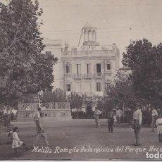 Postales: MELILLA - ROTONDA DE LA MUSICA DEL PARQUE HERNANDEZ. Lote 186821168