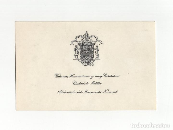 MELILLA.- VALEROSA, HUMANA Y MUY CARITATIVA. CIUDAD DE MELILLA ADELANTADA DEL MOVIMIENTO NACIONAL. (Postales - España - Melilla Antigua (hasta 1939))