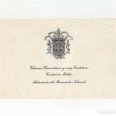 Postales: MELILLA.- VALEROSA, HUMANA Y MUY CARITATIVA. CIUDAD DE MELILLA ADELANTADA DEL MOVIMIENTO NACIONAL.. Lote 188635507