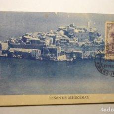 Postales: POSTAL ALHUCEMAS - PEÑON - FRANQUEO NO CIRCULADA BB. Lote 189308077
