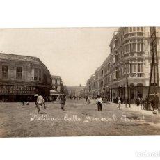 Postales: MELILLA.- CALLE DEL GENERAL CHACEL. POSTAL FOTOGRÁFICA.. Lote 189739522